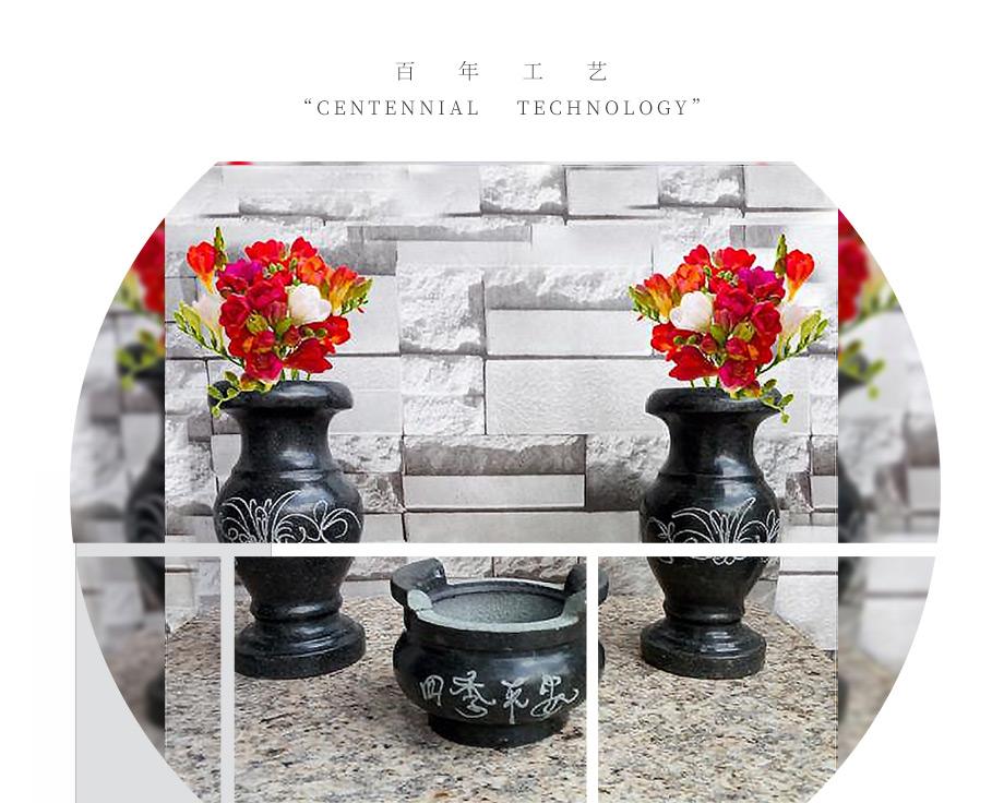 石雕花瓶香炉