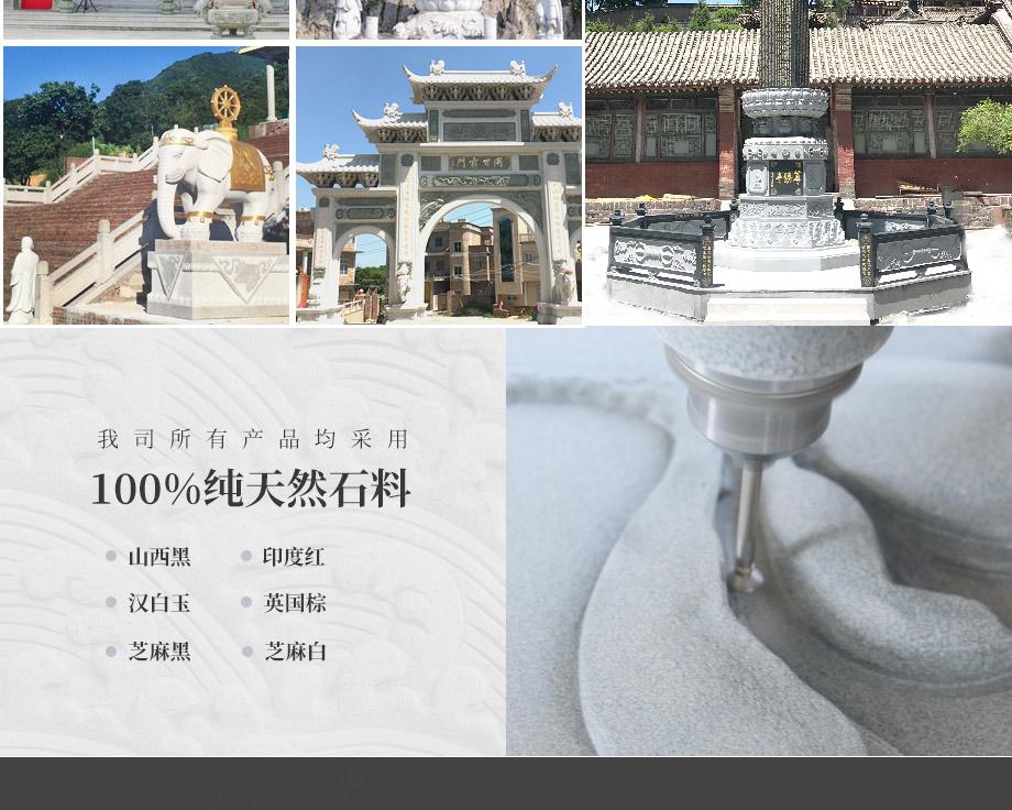 惠安石雕厂